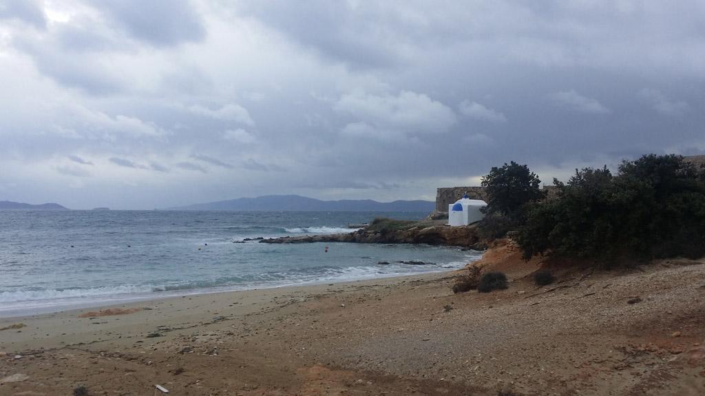 Byzantine Monuments Of Naxos Island, Greece