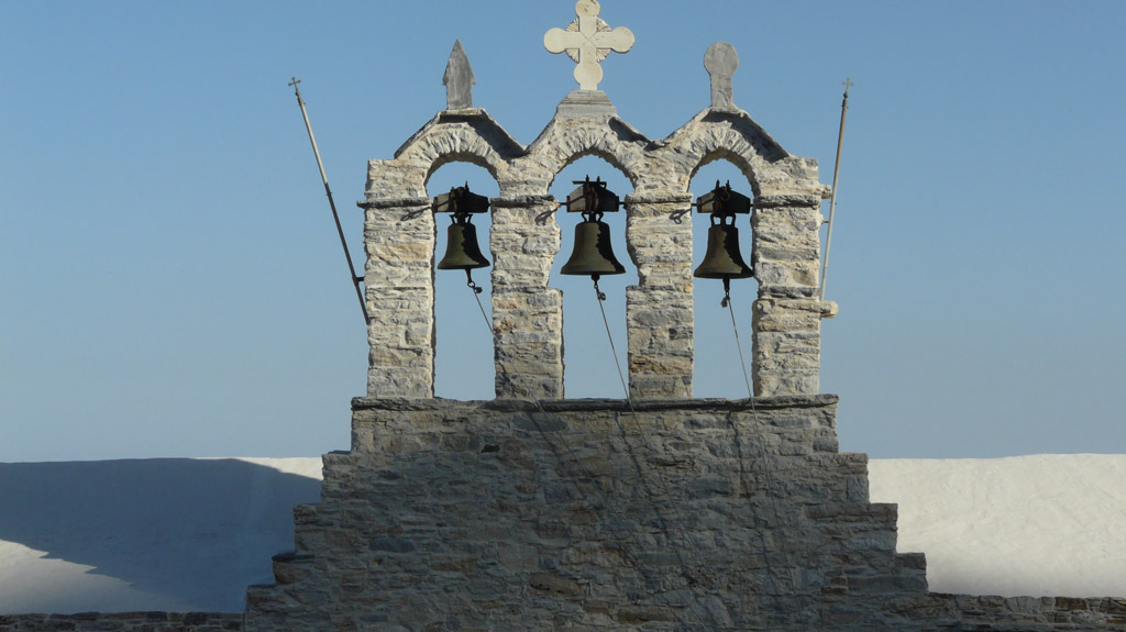 Byzantine Monuments Of Naxos Island, Greece