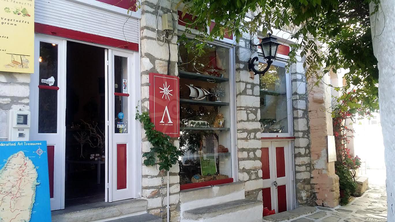ARTshop - ELaiolithos Luxury Retreat στη Νάξο bb54d161343